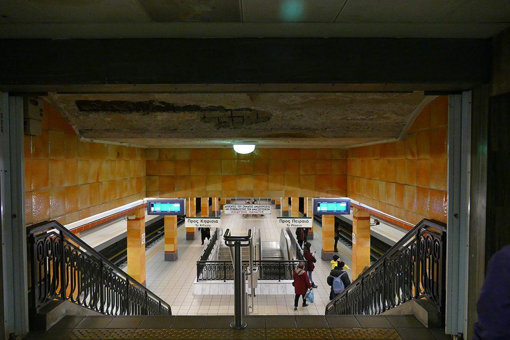 Omonia station in Athens