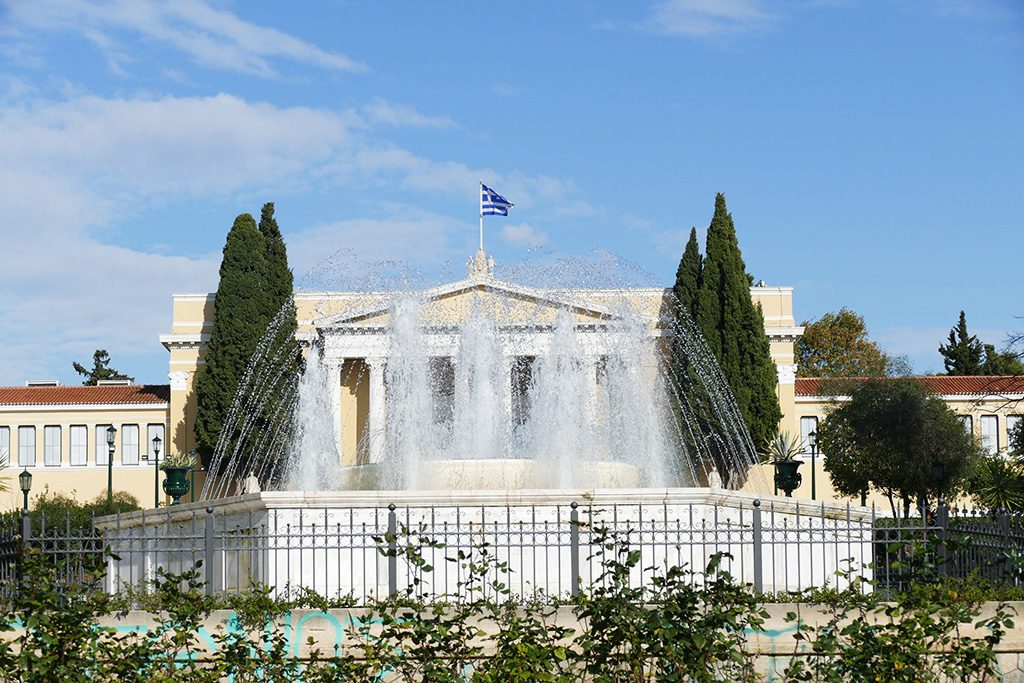Zappeion at the National Garden in Athens, Greece