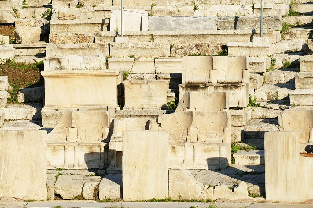Seats at the Dionysos Theater on the Acropolis