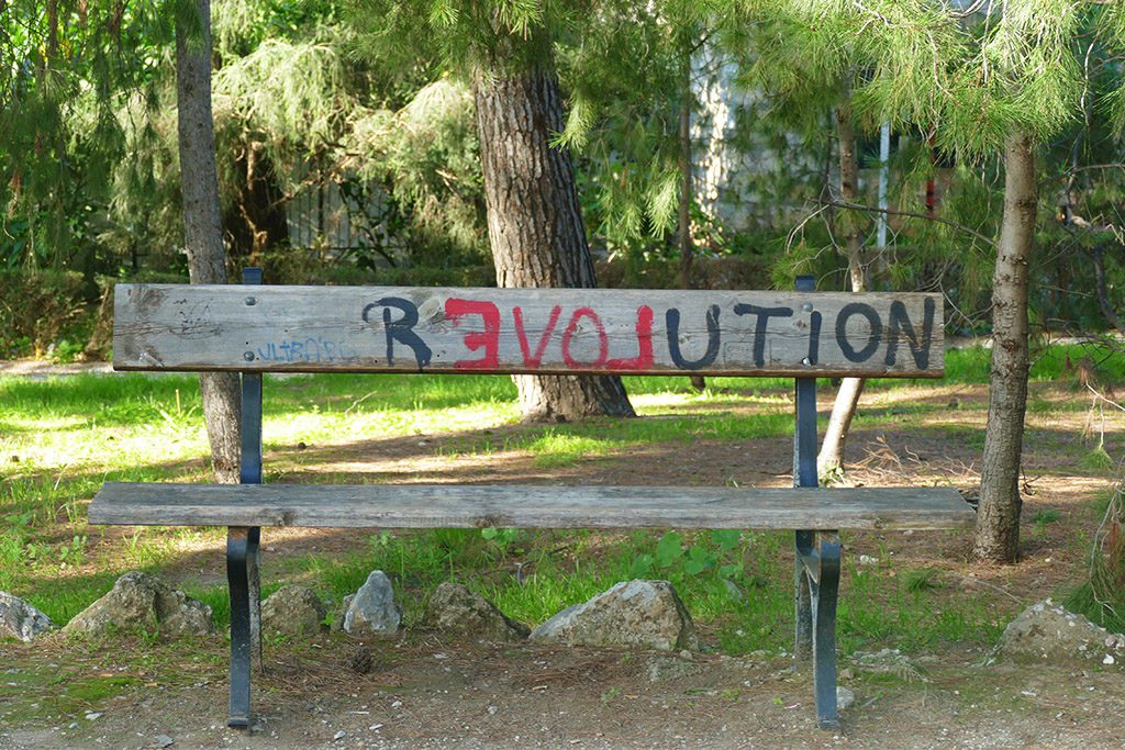 Bench at the National Garden in Athens
