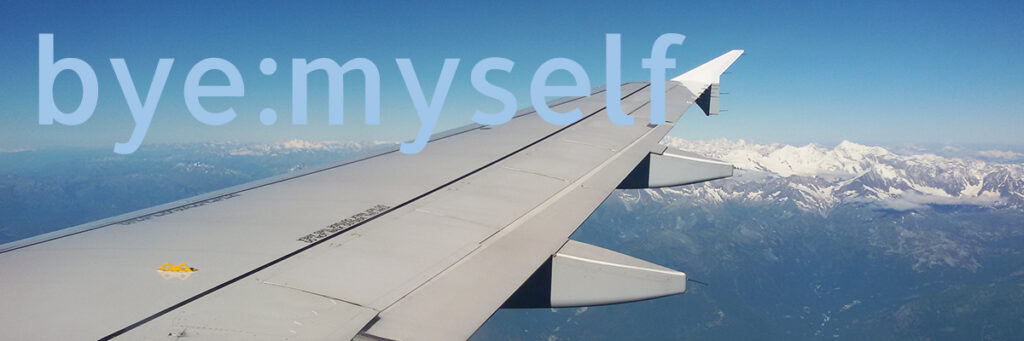 byemyself-cover2020