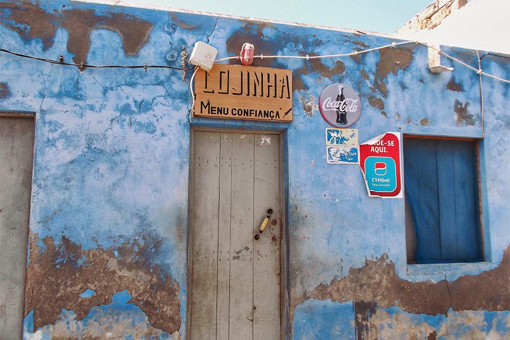 Restaurant in Rabil on Boa Vista