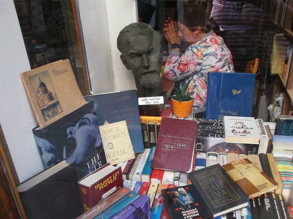 Bookstore at Ljubljana