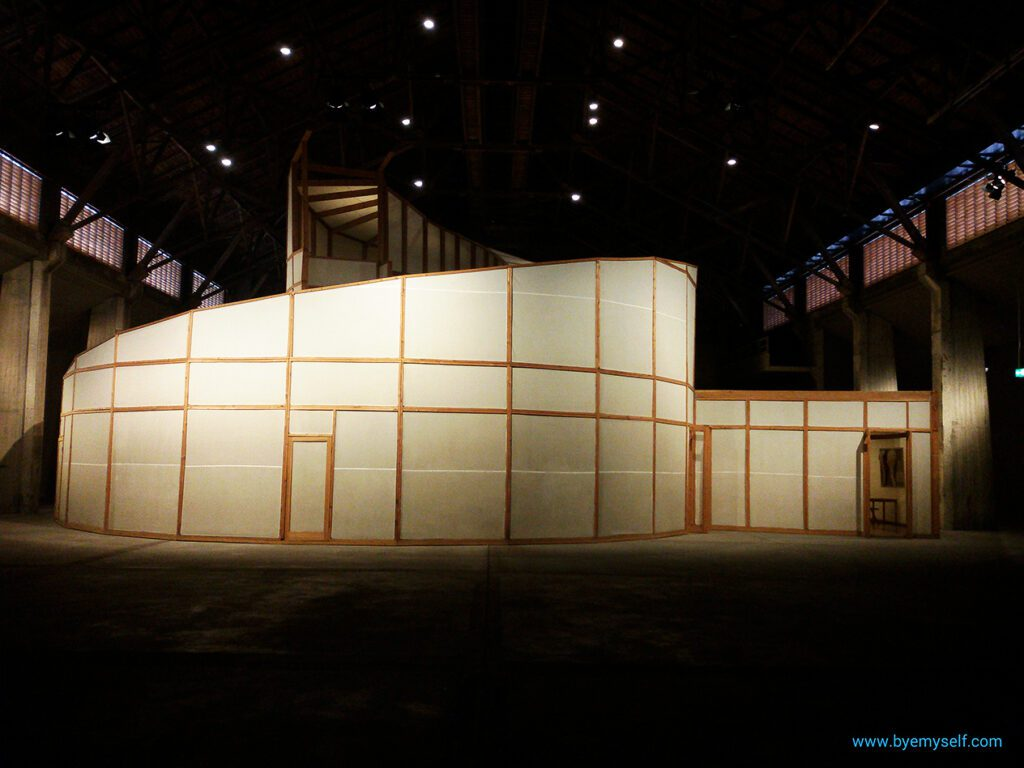 Ilya Kabakov: The Palace of Projects