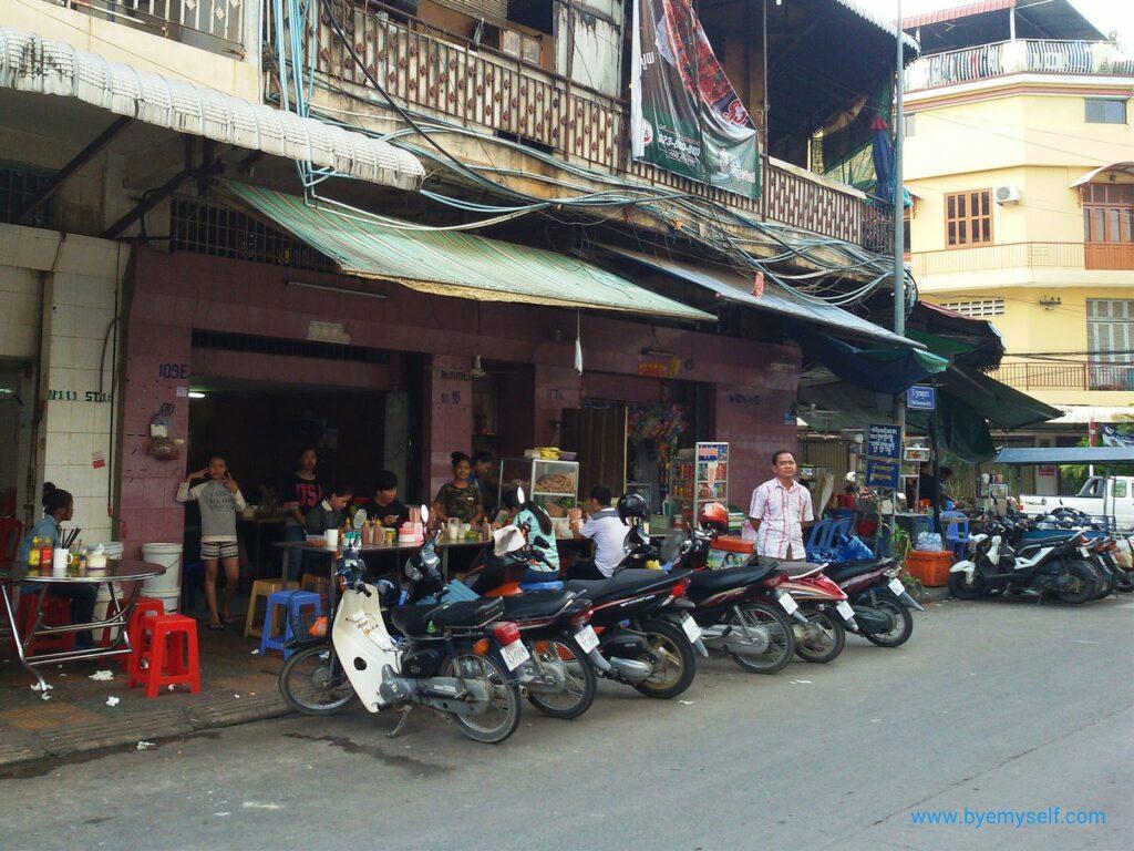 Phnom Penh Cambodia Street Restaurant