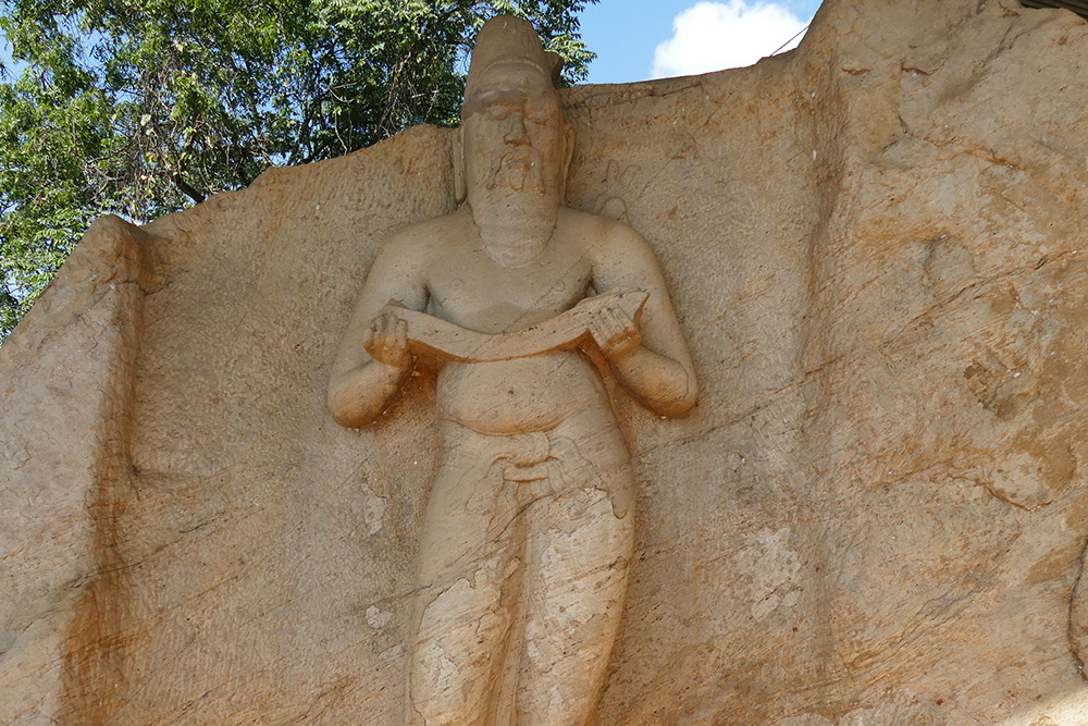 Statue of King Parakramabahu I in Polonnaruwa Sri Lanka